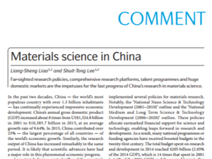 Materials science in China 《Nature Reviews Materials》