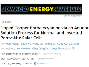 Doped Copper Phthalocyanine via an Aqueous Solution Process for Normal and Inverted Perovskite Solar Cells 《Advanced Energy Materials》